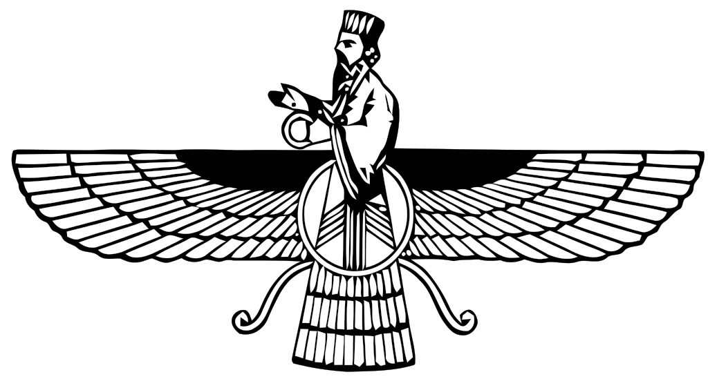 One of the primary symbols of Zoroastrianism
