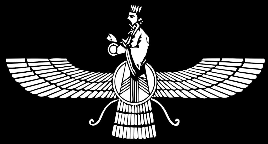 One of the primary symbols of Zoroastrianism